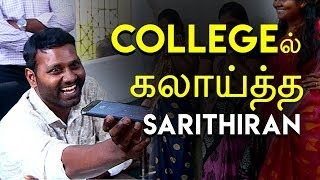 College Prank with Sarithiran