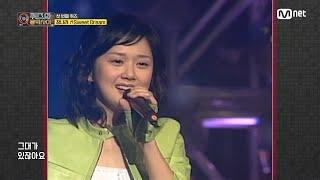 quiz and Music show [최종회/희귀자료] '절대 동안' 장나라 'Sweet Dream' @2002년 쇼킹 엠 200602 EP.10