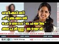 Download അപർണ നായർ തന്റെ ബികിനി ചിത്രങ്ങൾ പോസ്റ്റ് ചെയ്തു '   Aparna Nair Posts a Bikini Snap In Mp4 3Gp Full HD Video
