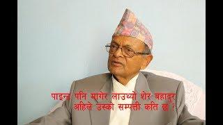 मान्छे हाेकी मसिन हाे के पी शर्मा अाेली मईले छुट्याउनै सकिन || D.R. Prasai || Danfe TV