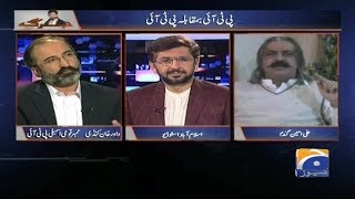 PTI lawmakers at odds over a stripping case - Jirga - 12 November 2017