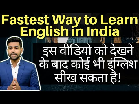 Learn English from Hindi   English Speaking   Spoken English  Easiest Way  English Learning at home