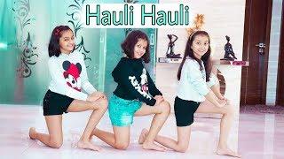 HAULI HAULI DANCE VIDEO | De De Pyaar De | Ajay Devgn, | Neha Kakkar, Garry Sandhu
