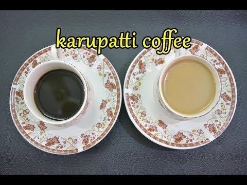 karupatti coffee | கருப்பட்டி காப்பி | Palm Jaggery Coffee | Black coffee