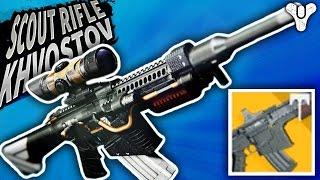 skeleton key destiny loot