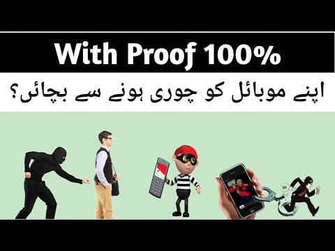 Don't touch my phone Send SMS Call Number and Email address,Protect your mobile with proof 100%