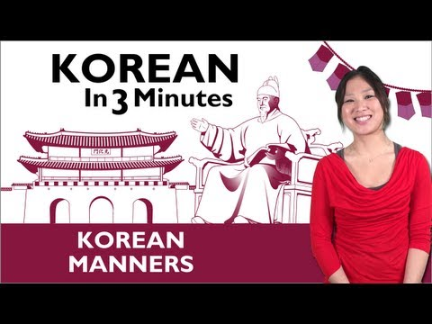 Learn Korean - Thank You & You're Welcome in Korean