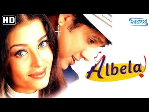 Albela {HD} - Govinda - Aishwarya Rai - Jackie Shroff - Hindi Full Movie - (With Eng Subtitles)