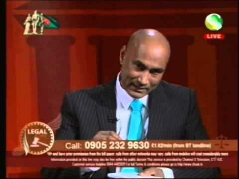 UK Immigration Advice Law with Ashuk Miah - Visitors Extension Visa