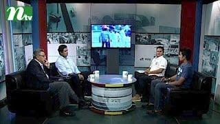 Ei Somoy (এই সময়)   Episode 2264  Talk Show   News & Current Affairs