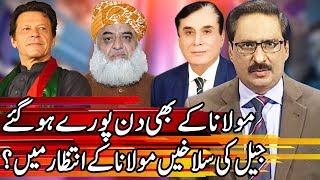 Kal Tak with Javed Chaudhry | 19 September 2019 | Express News