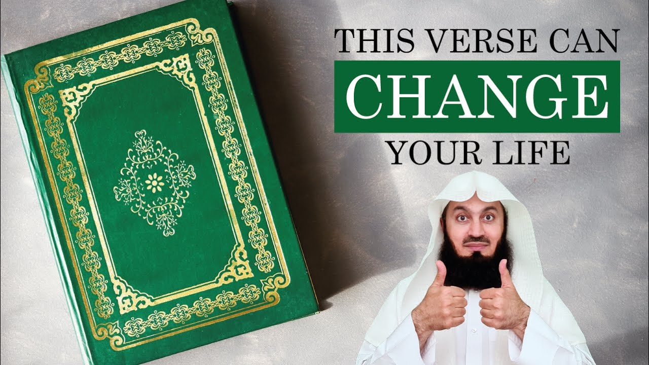 This Verse Can Change Your Life Forever! - Mufti Menk - Baqarah Verse 155!