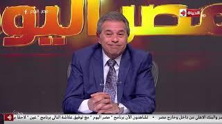 مصر اليوم - توفيق عكاشة: حجم الإنفاق على تأمين حدودنا مع ليبيا كبير جدا