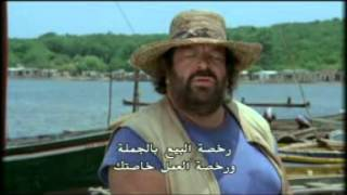 فلم الاكشن banana joe مترجم للممثل الكوميدي بود سبنسر