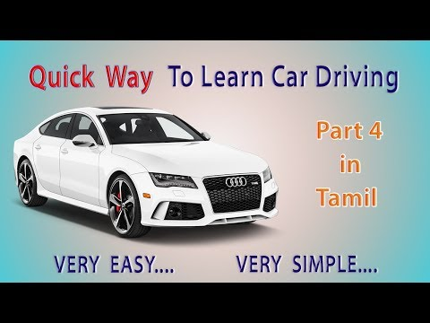 How to drive a car in Tamil Part 4 ( forward & reverse direction without accelerator)