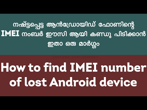 How to find IMEI number of lost Android Device?