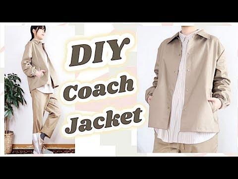 DIY COACH JACKET / 服作り / 옷만들기 / 手作教學 / Costura / Sewing Tutorialㅣmadebyaya