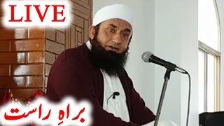 [Exclusive] Maulana Tariq Jameel LIVE Bayan at Gulshan-e-Maymar, Karachi | 16 January 2017