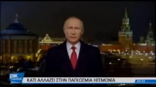 02.01.2017 - 20:00 Part 2 Cyprus news in Greek - PIK