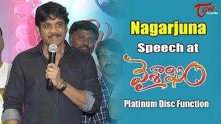Nagarjuna Speech at Vaishakam Movie Platinum Disk Function | Harish, Avanthika