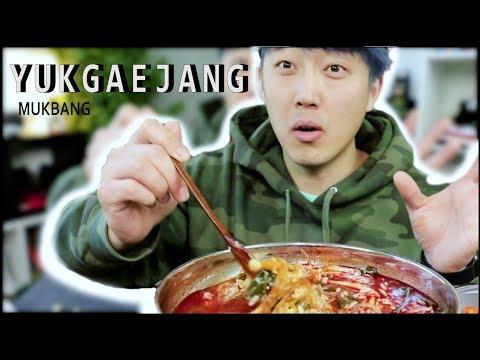 KOREAN SPICY BEEF SOUP MUKBANG / 육개장 먹방