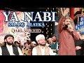 Ya Nabi Salam Alaika Islamic Version -Qari Shahid Mahmood Best Naat mp3