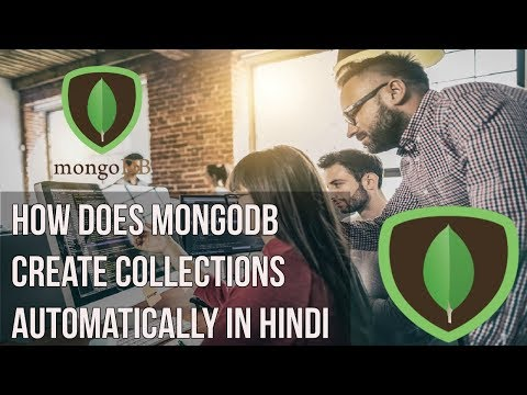 How does mongodb create collections automatically in Hindi