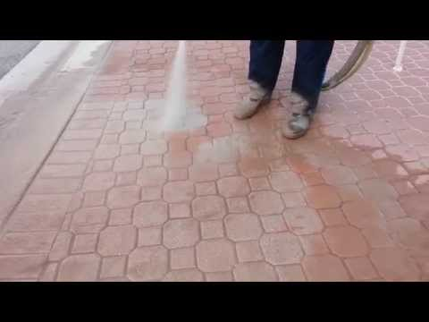 Stripping Paint From Pavers