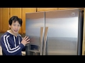 What to Look for When Buying a New Fridge | BeatTheBush