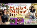 Download VINAY NAYAK - LAILA MAJNU (લેલા મજનુ) || FULL HD VIDEO || New Song 2019 || UDB Gujarati MP3,3GP,MP4