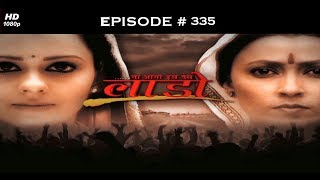 Parichay - 18th September 2012 - परिचय - Full Episode 290