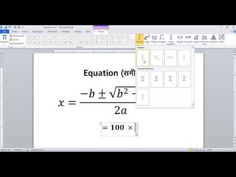 Equation (New) Option in Microsoft Office Word in Hindi