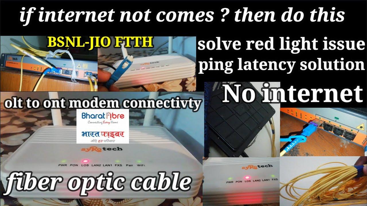 BSNL-JIO FIBER Internet not comes,red-lightissue, ping-latencysolution,BSNLFTTHNOINTERNET,fiberoptic