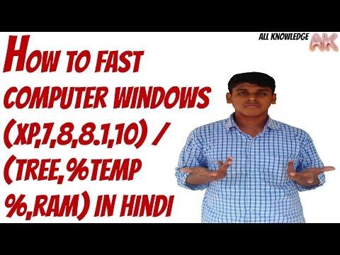 How to fast computer windows (xp,7,8,8.1,10) / (tree,%temp%,ram) in hindi