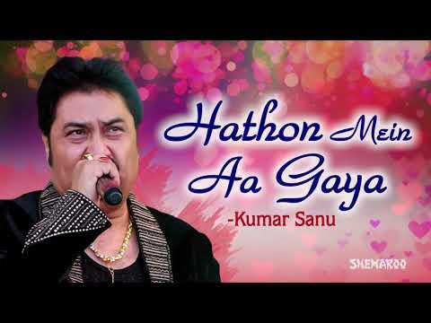 Hathon Mein Aa Gaya Jo Kal Rumaal Aapka (HD) - Aao Pyar Kare Songs - Kumar Sanu Hits