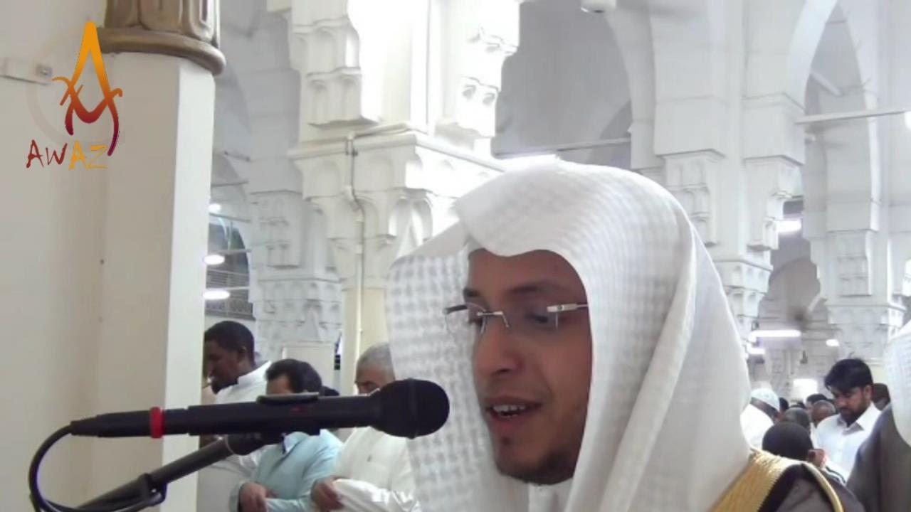 Download Best Quran Recitation 2017 | Really Beautiful | Surah Az-Zumar By Sheikh Mohammed Al Ghazali || AWAZ MP3 Gratis