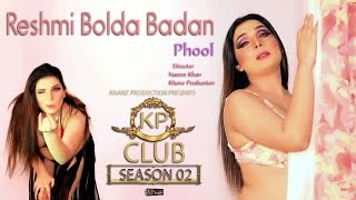 "PHOOL @ ""KP CLUB SEASON 2"" SONG 2 - KHANZ PRODUCTION OFFICIAL VIDEO"