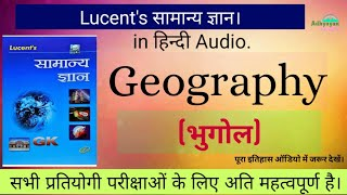 general knowledge in hindi audio Videos - 9tube tv