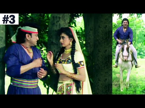 Xxx Mp4 સુપરહીટ ગુજરાતી ફિલ્મ Raj Rajwan Full Movie 3 10 Naresh Kanodia Minakshi Ramesh Mehta 3gp Sex