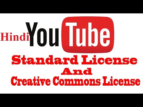 Learn About Standard Youtube License & Creative Commons in Hindi