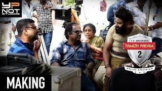 Tamizh Padam 2 - Behind the Scenes 1 | Shiva | Iswarya Menon | Sathish | CS Amudhan | Y NOT Studios