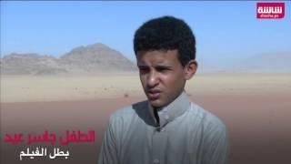 """#x202b;تعرفو على قصة """"ذيب""""  الاردني   Shasha News#x202c;lrm;"""