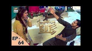 Mohay Piya Rang Laaga - Episode 64 - ARY Digital Drama
