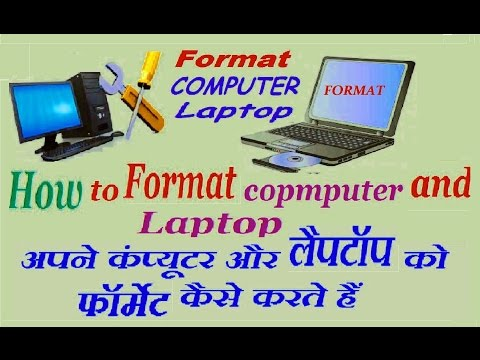 How To FORMAT Your Laptop Or Computer (EASILY)apne computer or laptop ko format kaise karte hain?