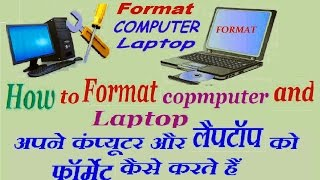 How To Format Your Laptop Or Computer Easilyapne Computer Or Laptop K