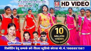 aaja re aaja re balma | CG HD VIDEO Song | Sushil Kaushik | सुशील कौशिक New Chhattisgarhi Geet | SB
