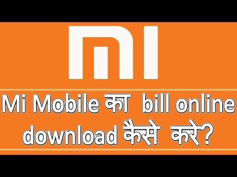 How to download mi mobile bill in Hindi | Mi mobile ka bill online download karke print kaise kare