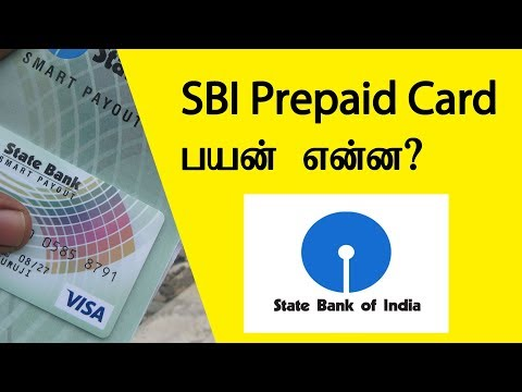State Bank Prepaid Card Uses | Tamil Banking