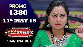 Chandralekha Promo | Episode 1380 | Shwetha | Dhanush | Saregama TVShows Tamil