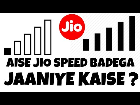 How To Increase Jio Speed In Your Android latest 2018 trick